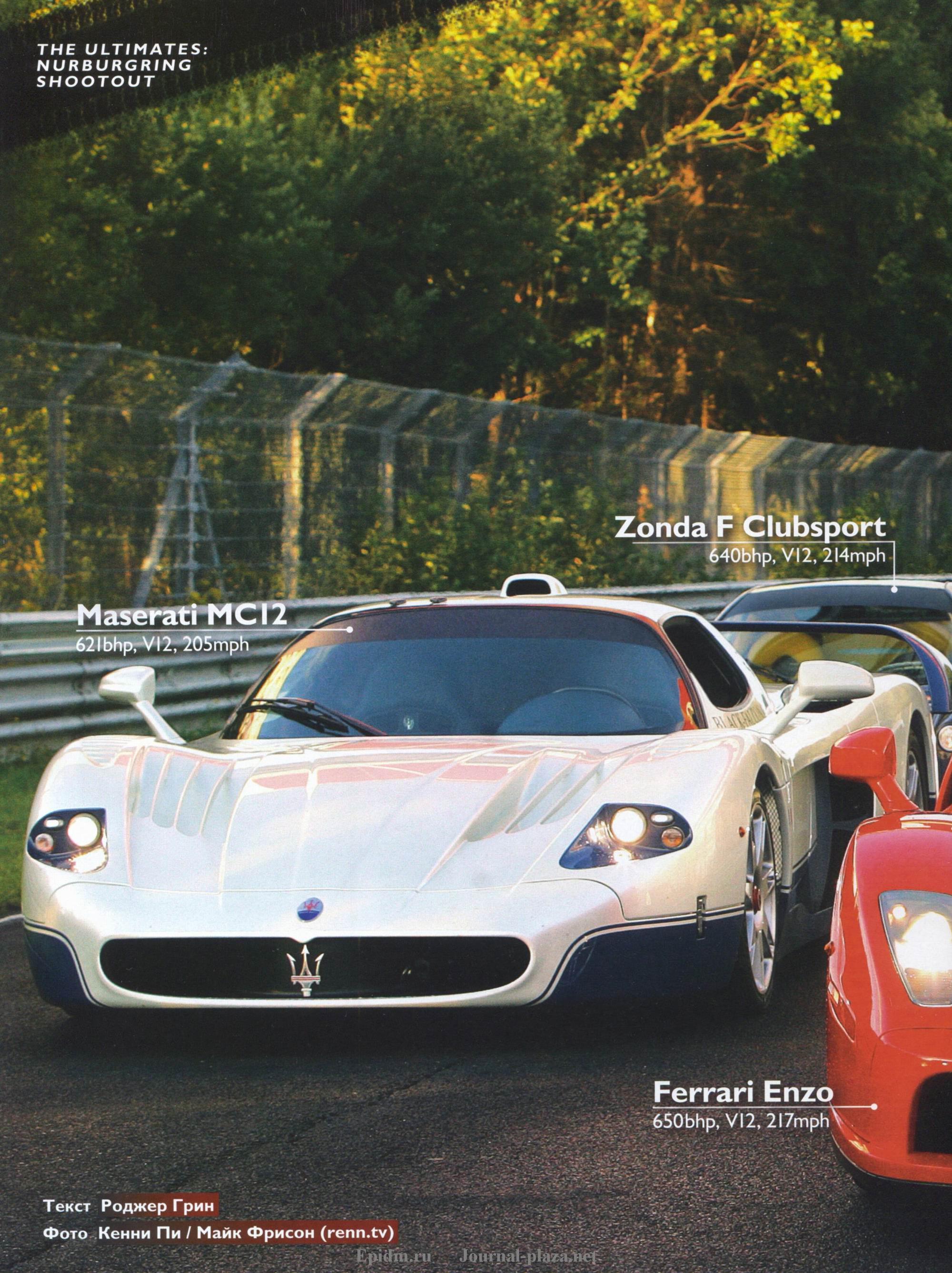 Porsche 980 Carrera Gt Vs Ferrari Enzo Vs Maserati Mc12 Vs