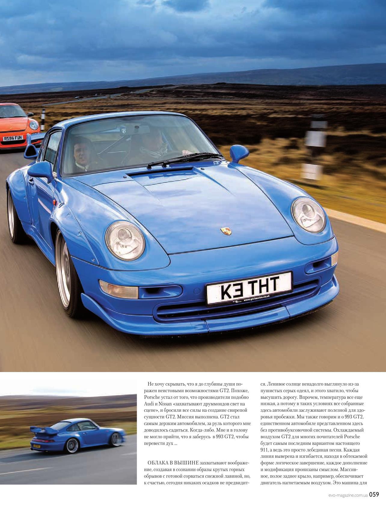 Porsche 980 Carrera GT & Porsche 993 GT2 & Porsche 997 GT3 RS ... on blue boxster, blue delorean, blue yenko, blue smart, blue infinity, blue yugo, blue bentley, blue fiat, blue noble, blue lincoln, blue prowler, blue murcielago, blue mitsubishi, blue isetta, blue 944 turbo, blue gto, blue suzuki, blue maserati, blue berlinetta, blue mini,