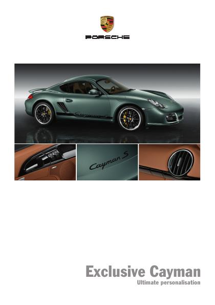 Рекламный буклет Porsche 987 Cayman Exclusive US
