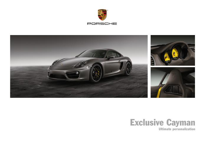 Рекламный буклет Porsche 981 Cayman Exclusive US